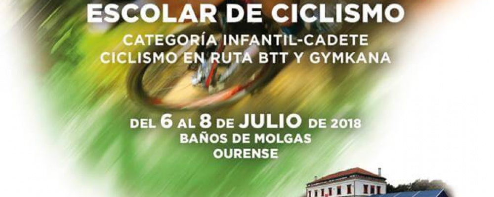 CHAMPIONSHIP OF SPANISH SCHOOL OF CYCLING