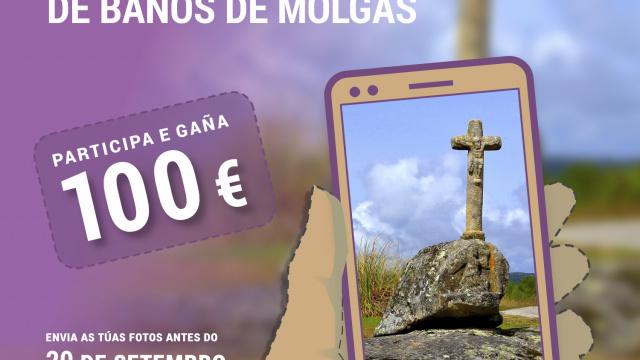 1º Concurso Juvenil de Fotografía Monumental. Baños de Molgas